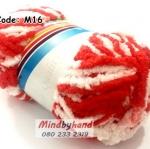 ไหมขนแกะสัมผัสนุ่ม รหัสสี M16 สีขาว-แดง