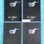 ►วีเบรน◄ M1 219T หนังสือเรียนพิเศษ คณิตศาสตร์ชั้น ม.1 ครบเซ็ท 4 เล่ม ครบทั้ง 2 เทอม ครอบคลุมเนื้อหาทั้งปีของระดับชั้นมัธยมปีที่ 1 มีสรุปเนื้อหา สูตรสำคัญ พร้อมโจทย์แบบฝึกหัดประจำบท มีเฉลย Assignment วิธีทำอย่างละเอียด จดเกินครึ่งเล่มทุกเล่ม จดละเอียดมาก ห