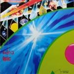 หนังสือกวดวิชา Neo Physics แสงและการเห็น