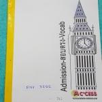 ►อ.ชัชชัย Access◄ ENG 3202 หนังสือคำศัพท์ภาษาอังกฤษ คอร์สแอดมิชชั่น สอบตรง สอบแกท มีคำศัพท์ที่ต้องจำเพื่อใช้สอบ มีหน้าที่ของคำ ตัวอย่างประโยค และการออกเสียง Phonetics