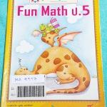 ►ครูอ๊อบ◄ MA 9997 ศูนย์ความรู้ครูอ๊อบ คณิตศาสตร์พื้นฐาน ป.5 ช่วงการเรียนรู้ที่ 1 จดครบเกือบทั้งเล่ม จดละเอียด ☑ 450 ฿
