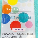 ►ครูพี่แนน Enconcept◄ ENG 9871 หนังสือกวดวิชา Reading + Cloze Test + Conversation ม.ต้น จดครบเกือบทั้งเล่ม จดละเอียด มีเทคนิคลัดในการทำโจทย์ มีโจทย์ข้อสอบความยากง่ายหลายระดับตั้งแต่ Basic จนถึง Super Advanced ด้านหลังมี Answer Key เฉลย