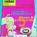 ►ดร.ป๊อก◄ MA 7221 Math Inter คณิตศาสตร์ ม.ต้น การนับ และความน่าจะเป็น ในหนังสือมี 2 ภาษาทั้งภาษาไทยและอังกฤษ มีสรุปสูตร เนื้อหาและโจทย์แบบฝึกหัด มีจดละเอียด แสดงวิธีทำอย่างละเอียดครบเกือบทั้งเล่ม หนังสือเล่มหนาใหญ่
