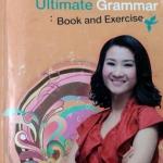 ครูพี่แนน Ultimate Grammar : Book and Exercise
