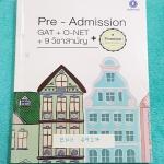 ►ครูพี่แนน Enconcept◄ ENG 6917 หนังสือกวดวิชาภาษาอังกฤษ คอร์ส Pre-Admission GAT & O-NET & 9 วิชาสามัญ เล่มหนังสือเรียน มีจดครึ่งเล่ม จดละเอียด #มีเทคนิคลัดของครูพี่แนนเยอะมาก #มีแทรกสรุปสั้นๆทำให้จำง่าย และมีแนวข้อสอบที่ชอบออกสอบบ่อยๆ