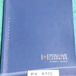 ►หนังสือติวเด็กประถม◄ MA A721 Positive Learning คณิตศาสตร์ Advance ป.5 สรุปสูตรกระชับสั้นๆ มีโจทย์เยอะมาก ในหนังสือมีจดครบเกือบทั้งเล่ม จดละเอียดมาก