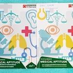 ►Ondemand◄ DOC 200R หนังสือความถนัดแพทย์เล่มใหม่ล่าสุด ปี 2559 ครบเซ็ท 2 เล่ม มีครบทุก Part ครอบคลุมทุกเนื้อหาที่ต้องใช้สอบเข้าแพทย์ มีอัพเดทเนื้อหาใหม่ล่าสุด เล่ม 1 จดครบเกือบทั้งเล่ม จดละเอียด มีจดเทคนิคลัด + หลักการทำข้อสอบเพิ่มเติม เล่ม 2 มีจดบางหน้า