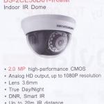 DS-2CE56D0T-IRMM