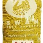 เชือกร่มดิ้นเงิน ตราหงส์ สวอน (ตราหงส์) 204 สีเหลือง