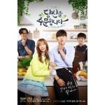 Pre Order / ซีรีย์เกาหลี Order You O.S.T - SBS Drama