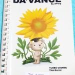 ►อ.ปิง ดาว้อง◄ TH 9795 คอร์สเทอร์โบไทย + สังคม เล่มหนังสือเรียน สรุปเนื้อหาวิชาภาษาไทย สังคมทั้งหมดของ ม.ปลาย จดครบเกือบทั้งเล่ม จดละเอียดมาก จดด้วยดินสอและปากกา อ.ปิงสรุปเนื้อหากระชับ อ่านเข้าใจง่ายทั้งเล่ม หนังสือใส่ปกสันเกลียว เปิดอ่านง่าย