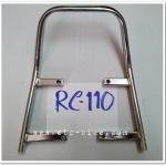 เหล็กกันตก RC-110