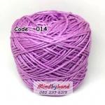 ไหมเบบี้ซิลค์ (ฺBaby Silk) รหัสสี 014 สีม่วงอ่อน