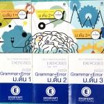 ►ครูพี่แนน Enconcept◄ ENG 303Z ครบเซ็ท 6 เล่ม หนังสือกวดวิชาภาษาอังกฤษ Grammar ระดับชั้น ม.ต้น ในเซ็ทมีหนังสือเรียน 3 เล่ม ,หนังสือแบบฝึกหัด 3 เล่ม ในหนังสือเรียนจดครบเกือบทั้งเล่มทั้ง 3 เล่ม จดด้วยดินสอและปากกา ในหนังสือเรียนทุกเล่มมี Tips & Tricks เทคนิ