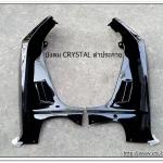 บังลม CRYSTAL สีดำประกาย