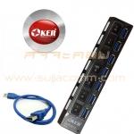 "USB HUB 7 Port ""OKER"" ( H-748 ) USB 3.0 ( มี Power Adaptor )"