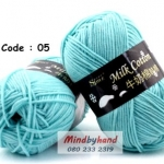 ไหมพรม Milk Cotton รหัสสี 05 Baby Blue