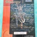 ►ยูเรก้า◄ BIO 3321 หนังสือกวดวิชาชีววิทยา ม.ปลาย อ.เอกฤทธิ์ รวมทุกบท ในหนังสือเน้นภาพสี กราฟ ตาราง และแผนภาพเกี่ยวกับวิชาชีววิทยาในระดับชั้น ม.ปลาย ส่วนใหญ่ใช้ภาษาอังกฤษ และภาษาละตินประกอบคำอธิบาย หนังสือเล่มหนาใหญ่ มีน้ำหนัก พิมพ์สีสวยงามทุกหน้า พิมพ์ด้ว
