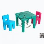 PPC-001 ชุด โต๊ะคิดดี้พร้อมเก้าอี้ 2 ตัว