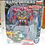 Transformers 3 : Leader Class Sentinel Prime