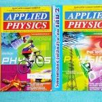 ►อ.ประกิตเผ่า แอพพลายฟิสิกส์◄ PHY 200U วิทยาศาสตร์ ฟิสิกส์ ม.ต้น เล่ม 1+2 ครบเซ็ท จดครบทั้งเล่ม จดละเอียดมาก มีจดแสดงวิธีทำอย่างละเอียด ลายมืออ่านง่าย มีจดจุดที่ออกสอบทุกปี มีสรุปเนื้อหา สูตรสำคัญ และโจทย์แบบฝึกหัดประจำบท เหมาะสำหรับนักเรียนที่กำลังเรียนช
