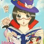 หนังสือกวดวิชา ครูสมศรี : Lifelong Grammar 2