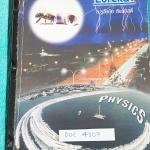 ►ยูเรก้า◄ DOC 4307 หนังสือกวดวิชา ฟิสิกส์ เตรียมสอบ PAT 2 PAT 3 และสอบตรงแพทย์ เล่ม 1 มีสรุปเนื้อหา สูตรสำคัญแบบฝึกหัด ข้อสอบเข้ามหาวิทยาลัย มีจดบ้าง แบบฝึกหัดมีเฉลยคำตอบท้ายโจทย์บางข้อ