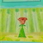 หนังสือเรียน Da'vance อ.ปิง วรรณคดีไทย ม.5