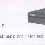 HCVR 7104