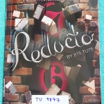 ►สอบเข้าเตรียม◄ TU 9877 Reducto หนังสือตะลุยโจทย์วิชาภาษาอังกฤษ เพื่อพิชิตเตรียมอุดม สำหรับนักเรียนชั้น ม.ต้น มีเฉลยโจทย์และคำอธิบายอย่างละเอียดครบทุกข้อ