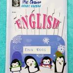 ►The Brain◄ ENG 8001 หนังสือเรียนภาษาอังกฤษ ป.6 ติวเข้ม สอบเข้า ม.1 จดครบทุกหน้า ลายมือเด็กป.6 อ่านออกใช้ได้ หนังสือมีขนาด 17.6 *25 *0.5 ซม.
