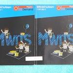 ►ออนดีมานด์◄ PHY 7824 หนังสือฟิสิกส์ พี่โหน่งออนดีมานด์ คอร์สฟิสิกส์เข้ามหิดล เล่ม 1+2 ครบเซ็ท สรุปเนื้อหา สูตรสำคัญฟิสิกส์ทั้งหมดเพื่อเตรียมสอบเข้า ร.ร.มหิดลวิทยานุสรณ์ จดครบเกือบทั้งเล่มทั้งเซ็ท จดละเอียดมาก ทั้ง 2 เล่มมีเทคนิคลัด ,Key Idea สำคัญ, #มีเน