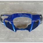 หน้ากากหน้า WAVE125 ดีส สีน้ำเงิน