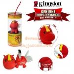 16GB 'Kingston' (DTCNY14) (HORSE)
