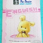 ►เดอะเบรนด์◄ ENG 5203 ภาษาอังกฤษ ม.1 สาระที่ 1 มีโจทย์แบบฝึกหัดหลากหลายรูปแบบ เน้นฝึกทำโจทย์ ในหนังสือมีจดบางหน้า ไม่มีเฉลย