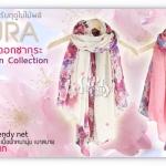 ผ้าพันคอลายซากุระ Sakura Festival @ Japan