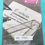 ►เตรียมอุดม◄ MA 5917 เซียนคณิตพิชิตโจทย์ EXIMIUS จัดทำโดยโครงการพัฒนาศักยภาพนักเรียนที่มีความสามารถพิเศษทางคณิตศาสตร์ ร.ร.เตรียมอุดมศึกษา ในหนังสือมีแบบทดสอบทั้งหมด 7 ชุด ทุกชุดมีเฉลยละเอียด แสดงวิธีทำอย่างละเอียดทุกข้อ บางข้อเฉลยยาวเต็ม 1 หน้ากระดาษ หนัง