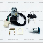สวิทย์กุญแจ DREAM-EXCES (C100-P) ชุดใหญ่