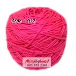 ไหมเบบี้ซิลค์ (ฺBaby Silk) รหัสสี 012 สีชมพูเข้ม