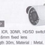 HAC-HFW2120SP