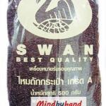 เชือกร่มดิ้นเงิน ตราหงส์ สวอน (ตราหงส์) 215 สีน้ำตาลเข้ม