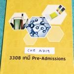 ►ออนดีมานด์◄ CHE A719 พี่เคน เคมี Pre-Admissions มีสรุปสูตรตั้งแต่พื้นฐานเคมีจนถึงระดับยาก advance เพื่อเตรียมตัวสอบแอดมิชชัน มีหลักการทำโจทย์ของพี่เคน จดครบเกือบทั้งเล่ม จดละเอียดด้วยดินสอ จดเป็นระเบียบ มีจดเทคนิคลัดหลายจุด และข้อห้ามที่สำคัญ