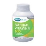 Natural Vitamin E 400 iu 30 แคปซูล วิตามินอีเข้มข้น ดูดซึมดี ออกฤทธิ์บำรุงผิว ที่เห็นผลเร็ว
