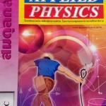 หนังสือกวดวิชา Applied Physics Basic สมดุลกล