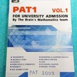 ►The Brain◄ หนังสือกวดวิชา The Brain วิชาคณิตศาสตร์ PAT 1 Vol.1 เตรียมสอบแอดมิชชั่น จดครบเกือบทุกหน้า จดละเอียด ลายมือน้องผู้หญิงตั้งใจเรียน จดเรียบร้อย มีแปะแผ่นโน้ตเพิ่มเติมหลายหน้า มีสูตร Super ลัดช่วยประหยัดเวลาในการทำข้อสอบ มีเน้นจุดที่ต้องท่องจำก่อน