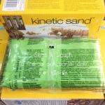 kinetic sand สีเขียว
