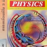 หนังสือกวดวิชา Applied Physics Basic การเคลื่อนที่ใน 2 มิติ