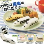 พิมพ์กดข้าว 3 มิติ รูปรถไฟชินคันเซน shinkansen