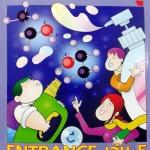 หนังสือกวดวิชาเคมีอ.อุ๊ คอร์ส Entrance เล่ม 5 พร้อมเฉลย+เฉลยละเอียด