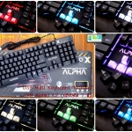 "USB Multi Keyboard ""NUBWO"" (X8 Alpha) V.2 (ปรับไฟได้ 7 สี)"